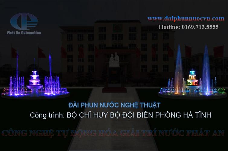 dai-phun-nuoc-bch-bien-phong-ha-tinh